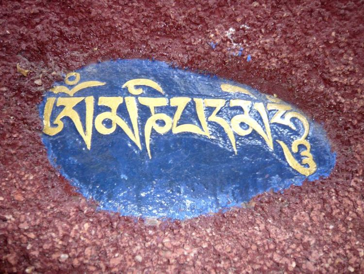 TDLoc 2014 - Tibet  - Lhasa - SeraKloster - Om Mani Padme Hum
