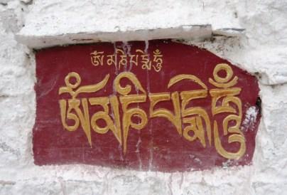 TDLoc 2014 -- Tibet - Om Mani Padme Hum