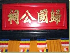 tt Tai - TT Lan