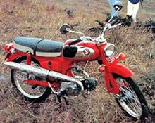 Honda S65 1964